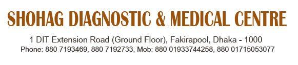 Shohag Diagnostic & Medical Centre